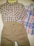 Пакет вещей на мальчика 1-3 года. Фото 2.