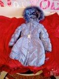 Куртка зимняя+варежки. Фото 4.