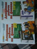 Учебники по физики. Фото 1.