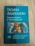 Книги фэнтези. Фото 2.