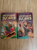 Книги фэнтези. Фото 4.