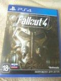 Fallout 4. Фото 1.