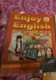 Учебник и рабочая тетрадь. Фото 1.