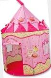 Детская палатка. Фото 1.