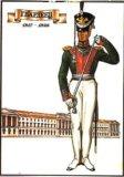 Русский военный мундир xviii-xix век, 53 открытки. Фото 2.