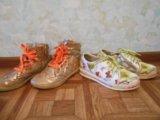 Ботинки демисезон. Фото 1.