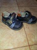 Ботиночки на мальчика размер 21. Фото 1.