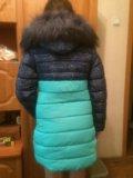 Зимние куртки. Фото 1.