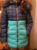 Зимние куртки. Фото 2.