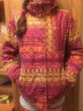 Зимние куртки. Фото 4.