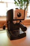 Рожковая кофеварка delonghi ec 155. Фото 1.