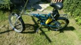 Электровелосипед. Фото 4.