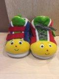 Развивающие ботиночки. Фото 1.