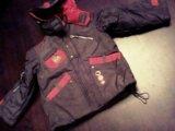 Futurino новая куртка детская. Фото 3.