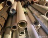 Рулонные жалюзи - остатки ткани. Фото 4.