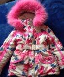 Детский зимний комбинезон. Фото 1.