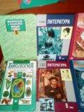 Учебные книги 9класс. Фото 3.