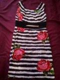 Платье-сарафан. Фото 1.