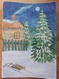 Открытки новогодние, акварель. Фото 1.