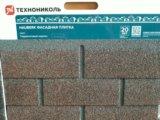 Фасадная плитка hauberg. Фото 1.