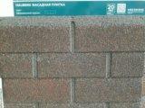 Фасадная плитка hauberg. Фото 2.