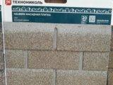 Фасадная плитка hauberg. Фото 4.