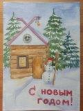 Открытки новогодние, акварель. Фото 3.