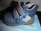 Ботинки демисизонные. Фото 2.
