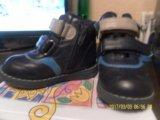 Детские ботиночки. Фото 2.
