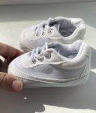 Новые пинетки-кроссовки. Фото 1.