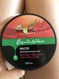 Масло шелковистое для тела organix natura. Фото 1.