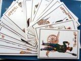 Русский военный мундир xviii-xix век, 53 открытки. Фото 3.
