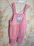 Весенний костюмчик для девочки комбинезон ветровка. Фото 2.