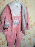 Весенний костюмчик для девочки комбинезон ветровка. Фото 1.
