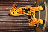 Жираф. Фото 1.