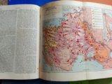 Большая советская энциклопедия 1947 года. Фото 1.