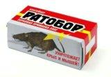 Отрава от крыс и мышей. Фото 3.