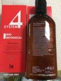 Bio botanical shampoo»sim finland oy (system 4). Фото 4.