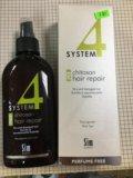 """Спрей """"r"""" для улучшения структуры волос 200 мл. Фото 2."""