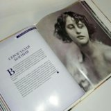 Журналы «история в женских портретах». Фото 4.