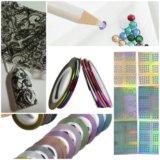 Материалы для дизайна ногтей. Фото 1.