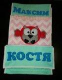 Кармашки для детского садика. Фото 1.