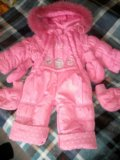 Зимний комбинезон на малышку. Фото 1.