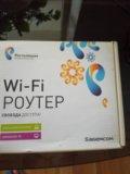 Wi-fi роутер ростелеком. Фото 2.