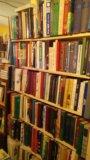 Книги по истории. Фото 1.