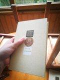 Книга хожений. сокровища древнерусской литературы. Фото 4.