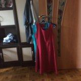 Сарафан платье. Фото 1.