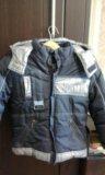 Зимняя куртка на мальчика 5-6лет. Фото 1.