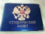Обложка для студенческого, паспорта. Фото 2.