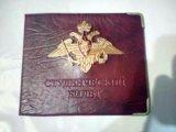Обложка для студенческого, паспорта. Фото 1.